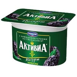 Йогурт Активиа чернослив