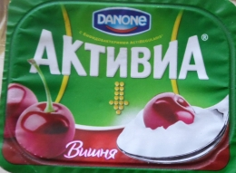 Йогурт Активиа вишня