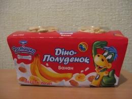 """Йогурт Danone Растишка """"Дино-Полуденок"""" Банан"""