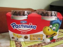 """Йогурт Danone """"Растишка"""" Ваниль с шоколадными шариками"""
