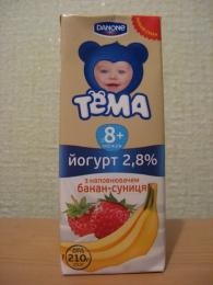 """Йогурт Danone """"Тёма"""" банан-земляника 2,8%"""
