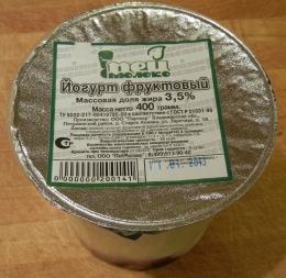 """Йогурт фруктовый """"ПейМолоко"""" черника 3,5%"""