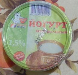 """Йогурт натуральный 1,5% """"Тольятти молоко"""""""