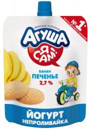"""Йогурт непроливайка банан-печенье """"Я-сам!"""" Агуша"""