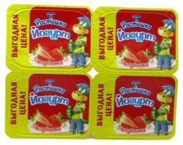 Йогурт «Растишка» Danon клубника