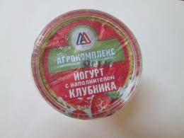 """Йогурт с наполнителем клубника """"Агрокомплекс"""""""