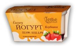 "Йогурт ""Тевье молочник"" Luxury Клубника 2,5%"