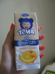 "Йогурт ""Тёма"" Абрикос-Банан 2,8%"