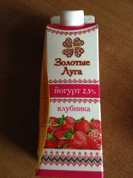 "Йогурт ""Золотые луга"" Клубника 2,5%"
