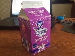 """Йогуртный продукт питьевой """"Экономная хозяйка"""" черника, 2,5%"""