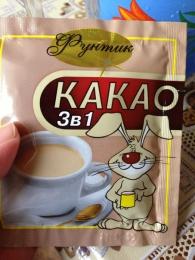 """Какао 3 в 1 """"Фунтик"""""""