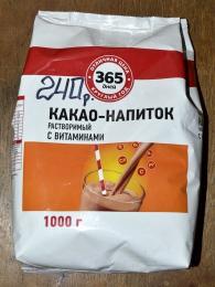 Какао-напиток растворимый с витаминами «365 дней»