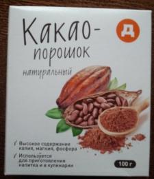 """Какао-порошок натуральный """"Дикси"""""""
