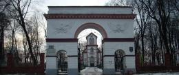 Кальварийское кладбище (Минск, ул. Кальварийская)