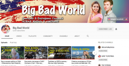 Канал на YouTube Big Bad World