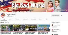 Канал на YouTube Big Bad World