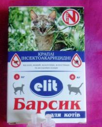 Капли инсектоакарицидные Барсик Elit Норис для котов