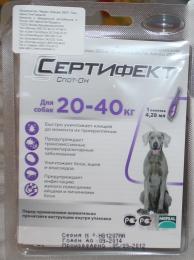 """Капли от клещей и блох Merial """"Сертифект"""" для собак 20-40 кг"""