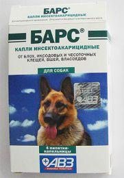 Капли для собак против  от блох, клещей, власоедов, вшей АВЗ Барс