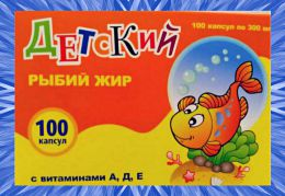 """Капсулы """"Детский рыбий жир Кук Ля Кук с витаминами А, D, Е"""""""