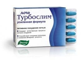 """Капсулы для похудения Турбослим Ночь """"Эвалар"""" усиленная формула"""