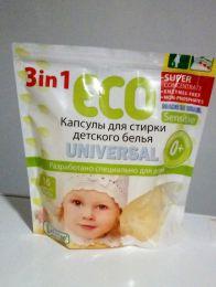 Капсулы для стирки детского белья ECO universal 0+ 3 в 1