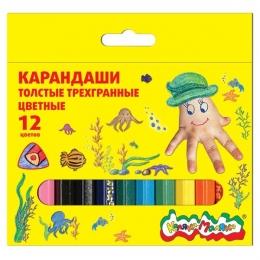 "Карандаши толстые трехгранные цветные ""Каляка-Маляка"" 12 цветов"