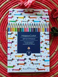 Карандаши цветные 18 цветов HappyColor Bruno Visconti