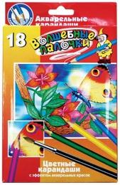 """Цветные карандаши """"Волшебные палочки"""" с эффектом акварельных красок 18 цветов"""