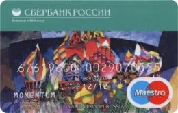 Карта мгновенной выдачи MasterCard Maestro «Momentum» Сбербанка