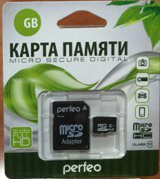 Карта памяти micro SD Perfeo