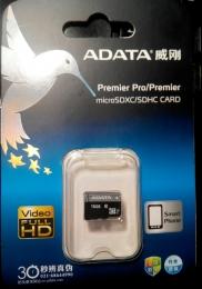 """Карта памяти micro SDHC """"Adata"""" Premier"""