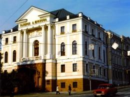 Картинная галерея народного художника СССР Александра Шилова (Россия, Москва)