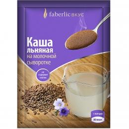 Каша льняная на молочной сыворотке Faberlic Вкус
