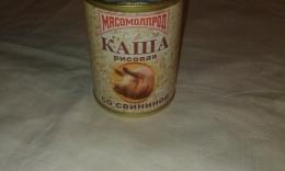 """Каша рисовая со свининой """"Богатырская"""" Мясомолпрод"""