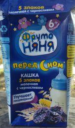 Кашка ФрутоНяня молочная Перед сном из 5 злаков с черносливом
