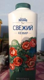 """Кефир """"Большая Кружка"""" 2,5%"""