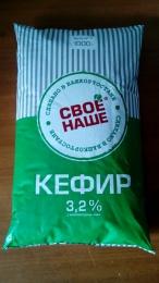 "Кефир ""Свое Наше"" 3,2%"