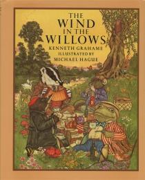 """Книга """"Ветер в ивах"""", Кеннет Грэм"""