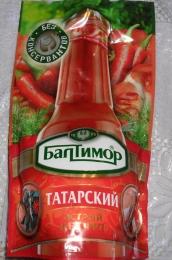 """Кетчуп Балтимор """"Татарский"""" острый"""