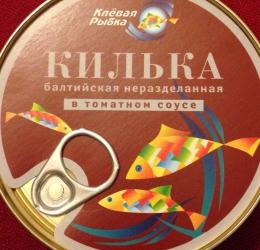 """Килька балтийская неразделанная в томатном соусе """"Клевая рыбка"""""""