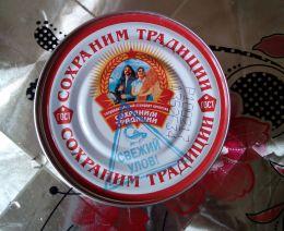 """Килька балтийская неразделанная в томатном соусе """"Сохраним традиции"""""""