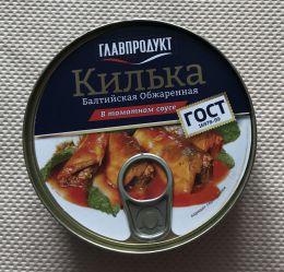 """Килька """"Главпродукт"""" Балтийская обжаренная в томатном соусе"""