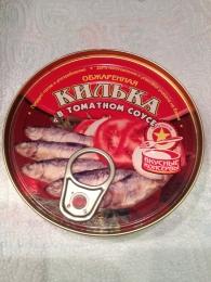 """Килька в томате обжаренная """"Вкусные консервы"""""""