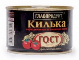 """Килька неразделанная в томатном соусе """"Главпродукт"""""""