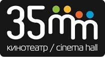 Кинотеатр 35 мм (Москва, ул. Покровка, д. 47/24)