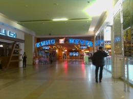 """Кинотеатр Киномечта (Самара, Московское шоссе, д. 81б, ТЦ """"Парк-хаус"""")"""