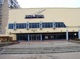 "Кинотеатр ""Зорка Венера"" (Солигорск, ул. Ленина, д. 45)"