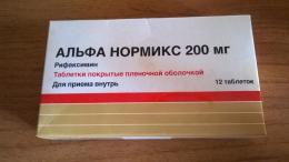 """Кишечный антибиотик """"Альфа Нормикс"""" Альфа Вассерман"""