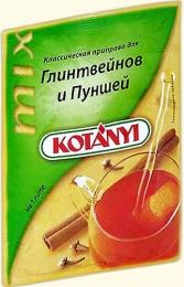 Классическая приправа для глинтвейнов и пуншей Kotanyi